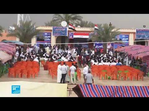 كيف ينظر أهالي الأنبار للانتخابات التشريعية في العراق؟  - نشر قبل 2 ساعة
