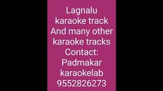 Amhi lagnalu karaoke. Cont 9552826273 we make karaoke on demond