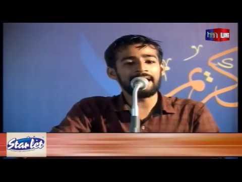 നരകം എത്ര ഭയാനകം | മുനീർ സ്വലാഹി  | Narakam Ethra Bayanakam | Muneer Swalahi