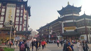 중국 제2의 도시 상해 여행 LIVE #먹방 #예원 #…