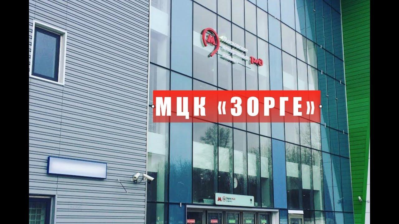 юридическая консультация халтуринская улица