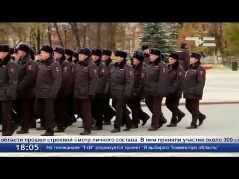 Полиция перешла на зимнюю форму одежды
