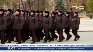 Полиция перешла на зимнюю форму одежды(, 2016-10-17T14:00:34.000Z)