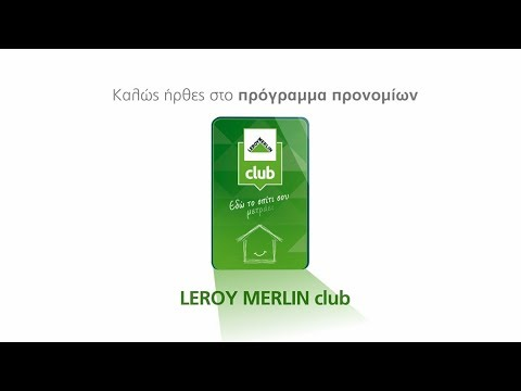 f67c5ce91fb Leroy Merlin Club