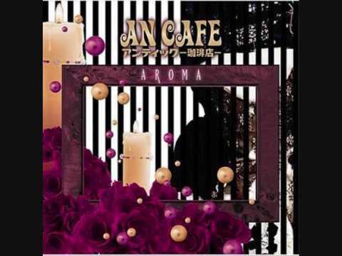 An Cafe - Aroma (lyrics)