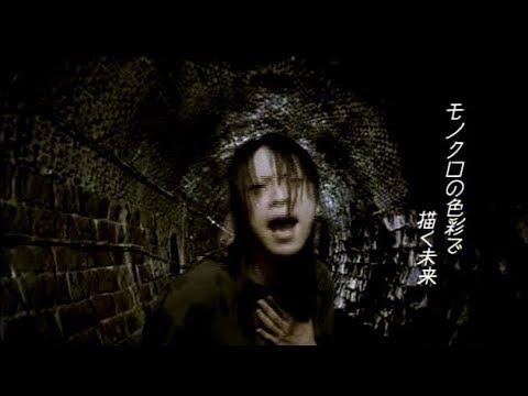 ムック (MUCC) 「モノクロの景色 (Monochro no keshiki)」