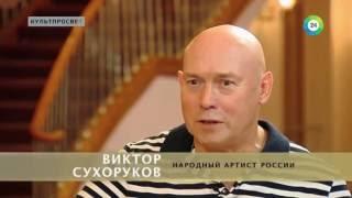 О работе в новом фильме Андрея Кончаловского «Рай»