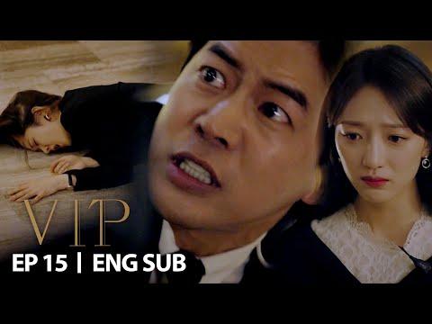 Lee Sang Yoon Saw Jang Na Ra Fall [VIP Ep 15]