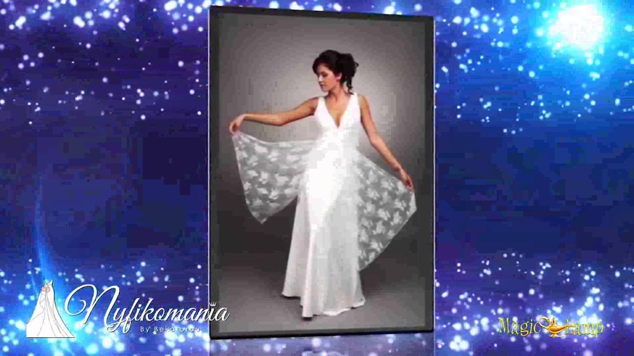 1497ca85a974 Νυφικά οικονομικά, Βραδινά Φορέματα, Πέπλα, Αξεσουάρ Νύφης, Στέφανα, Αθήνα
