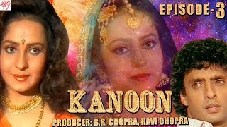 Kanoon || BR Chopra SuperHit Hindi TV Serial-Khamoshi| Episode-3 | Popular Hindi Serial @ BR Studio