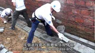 富通保險仁人家園建屋之旅2012@從化水尾洞村