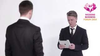Интервью с организаторами Wedding Business Forum 2014(Появились информация о том, что форум предполагает наличие неожиданных спикеров, а так же будет насыщен..., 2014-04-29T22:06:59.000Z)
