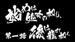 俺が日本を変えるゼヨ!!! チャンネル登録お願いします!! 【http://bit.l...
