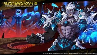 [Elsword KR] Yama Raja 9-6 Great Hollow: Gap in the Earth (Very Hard)