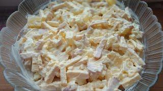 Салат с копченой грудкой и ананасами