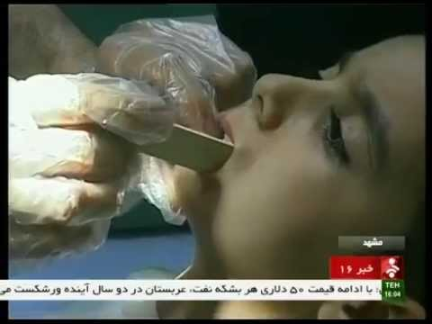 Iran Children dentists for school students دندانپزشك براي كودكان دبستاني ايران
