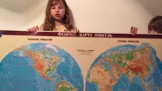 Физическая карта полушария