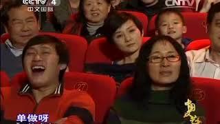 央视首次将郭德纲经典相声配英文字幕在国际频道播出,推向全球!