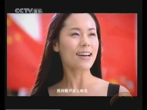 Guo Rong - A Hymn To My Motherland