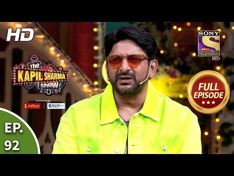 The Kapil Sharma Show Season 2 - Ep 92 - Full Episode - 17th November, 2019