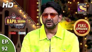 The Kapil Sharma Show Season 2 - Sarcastic Arshad - दी कपिल शर्मा शो 2 - Full Ep 92 - 17th Nov, 2019
