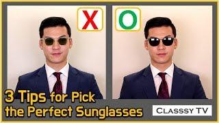 선글라스 제대로 고르는법 꿀팁 3가지 (클래씨의 선글라스 리액션 ㅋㅋ) #84