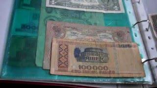 обзор коллекции банкнот review of the banknote collection