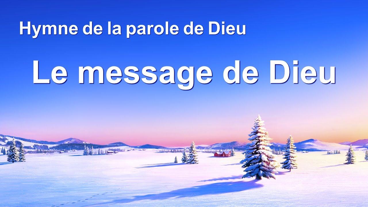 Chant chrétien avec paroles « Le message de Dieu »