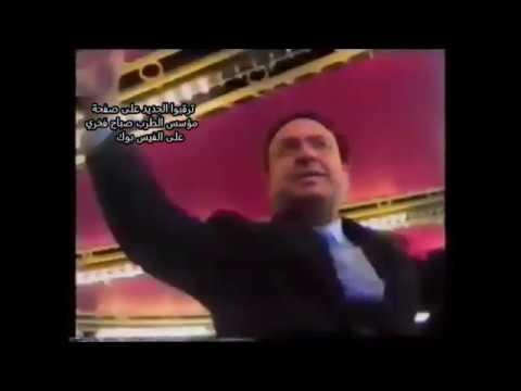 مؤسس الطرب صباح فخري - عرس آل بادنجكي عام 1992 -  ابعتلي جواب  - 6