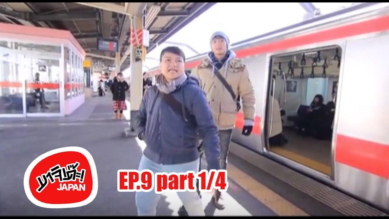 タイで人気の日本旅行番組Majide Japan(JAPAN X)