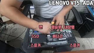 가성비 노트북  레노버 노트북 분해  노트북 SSD 장…