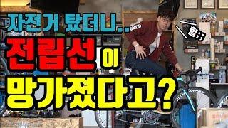 자전거타면 정말 '전립선' 이 망가질까?…