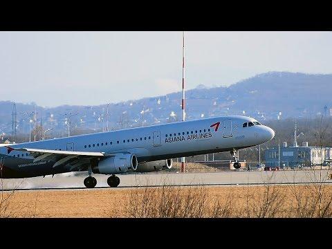 Landing planes at Vladivostok International Airport (VVO)/ Посадка самолетов в аэропорту Владивосток