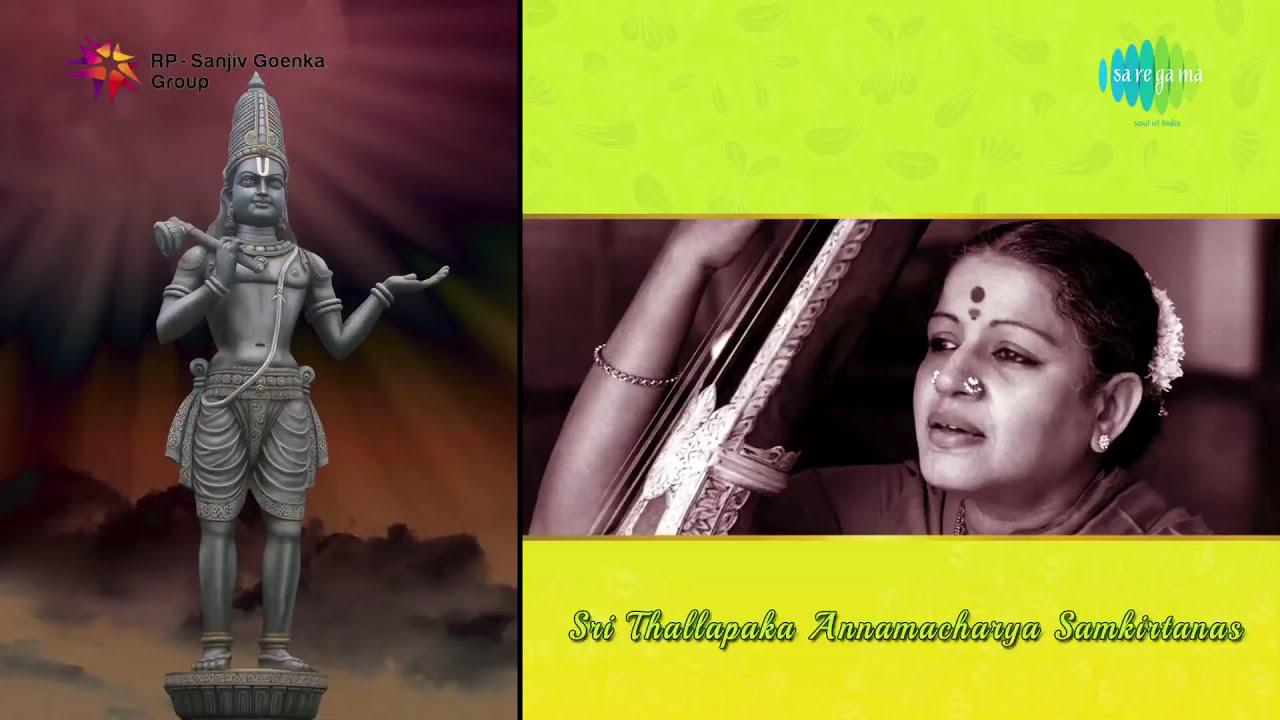Deva Devam Bhaje by MS Subbulakshmi