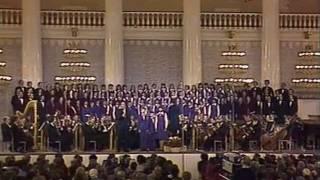 Большой Детский Хор. Концерт Марка Фрадкина (1984).