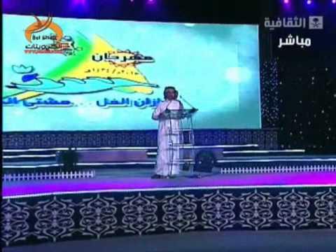 شاعر جازان ابو زايد في المهرجان الشتوي1434