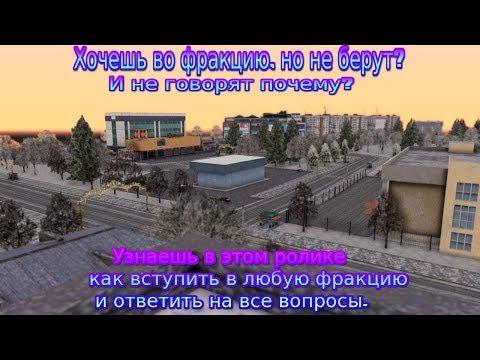 КАК ВСТУПИТЬ ВО ФРАКЦИЮ И ОТВЕТИТЬ НА ВСЕ ТЕРМИНЫ NextRpСибирский№159