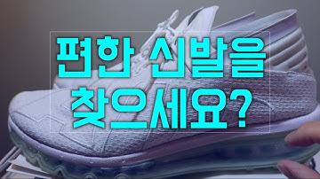 서서 일한지 10년 차, 편하고 가성비 좋은 신발은?
