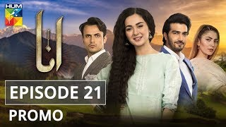 Anaa Episode #21 Promo HUM TV Drama