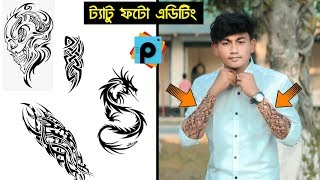 Picsart tattoo editing of 2019 | Picsart Realistic photo editing tutorial bangla | tattoo effects