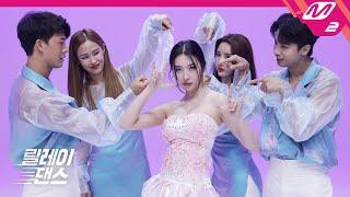 Gambar cover [릴레이댄스] 선미(SUNMI) - 보라빛 밤(pporappippam) (4K)