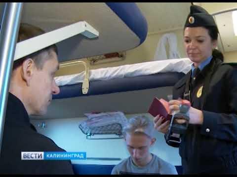 Поезд Калининград - Москва сокращает время в пути