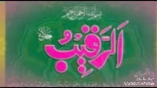 "Wazaiz "" Ya Raqebo ""Hifazat From Hasdeen Chor Jinnat Jadoo Urdu Wazifa - Qurani Wazaif"