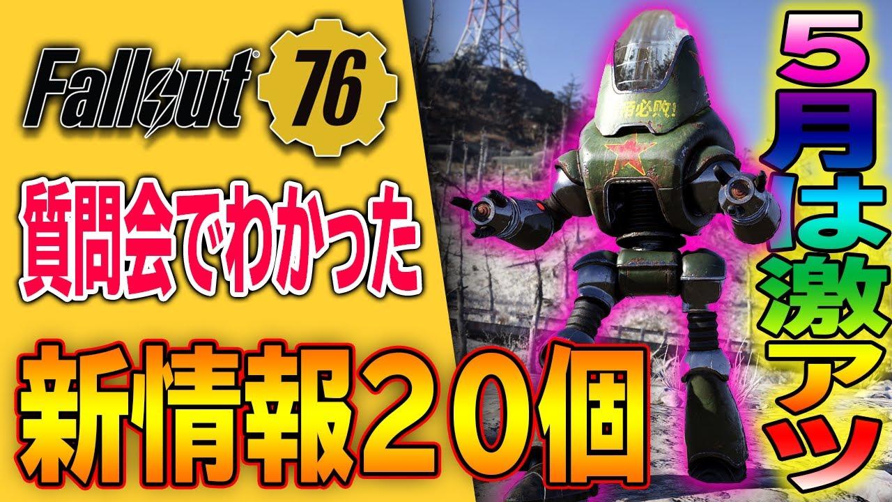 レジェンダ リー パーク Fallout76