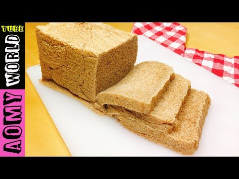Whole Wheat Bread | Bread Machine | BAKE AT HOME | Homemade | YUMMY ❤