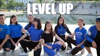 CIARA - LEVEL UP DANCE CHOREOGRAPHY