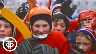 Где взять тренеров? Хоккей во дворе. Московские новости. Эфир 23 января 1989