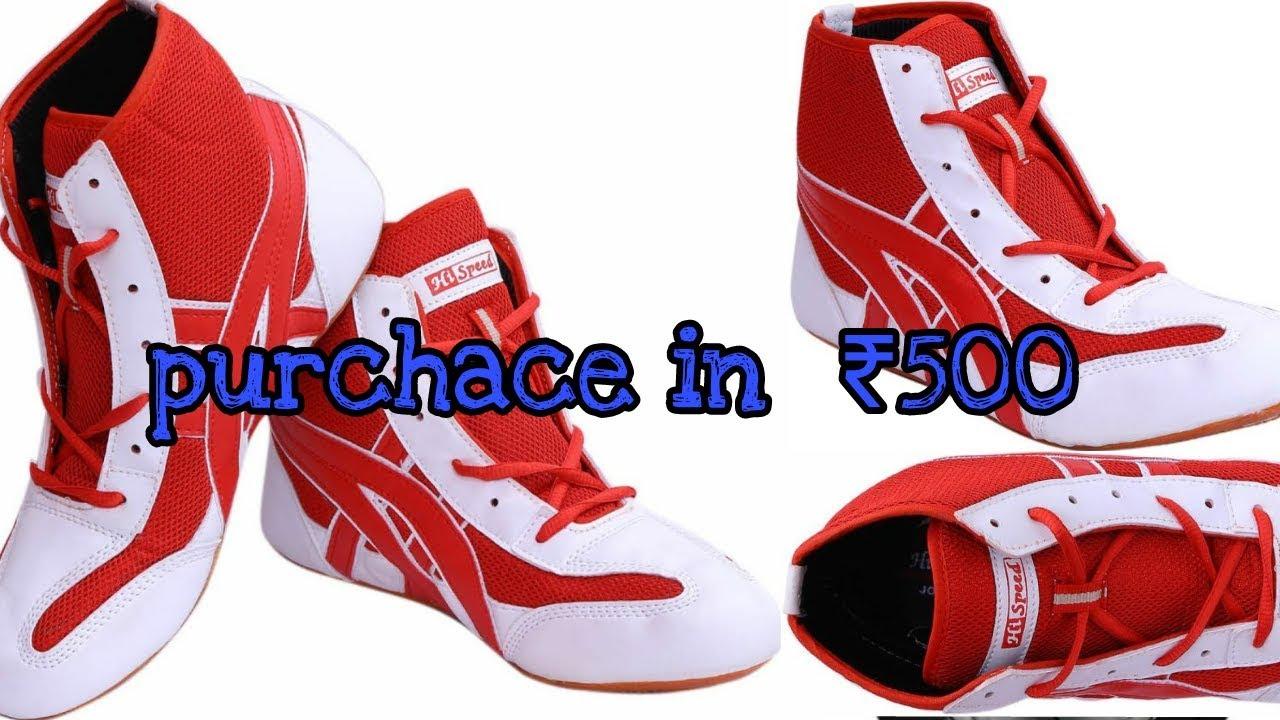 kabaddi shoes shop near me