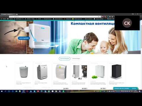 Отзыв о MakeShop.pro от Сергея. Ecoport.ru   Битрикс Vs CS-Cart