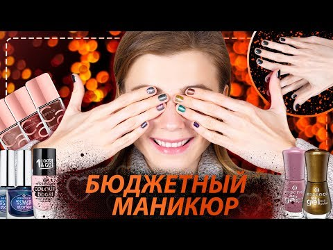 Лак для ногтей catrice brown collection